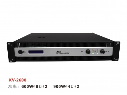 KV-2600